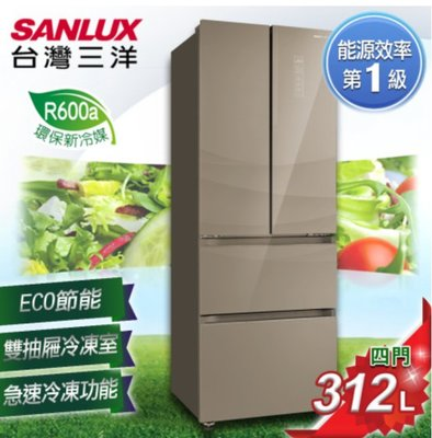 【SANLUX 台灣三洋】312公升1級能效變頻四門冰箱(SR-C312DVGF)