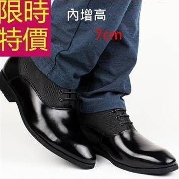 休閒增高鞋-好搭精選隱形男真皮鞋子2色54e42[義大利進口][米蘭精品]
