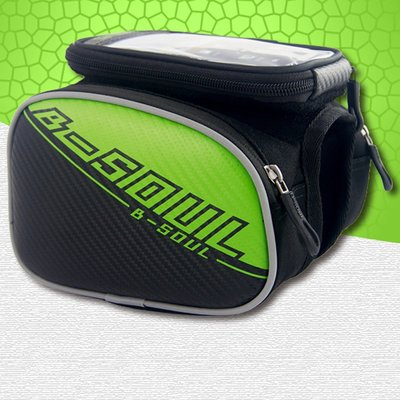 【綠色運動】新款b-soul 5.5寸 自行車橫梁前包 車管包 腳踏車 上管包 車梁包 收納包 馬鞍包 龍頭包-銳