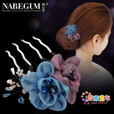 插梳盤髮器髮夾髮飾韓國簡約大號髮卡髮梳卡子夾子頂夾丸子頭飾品【自然風】