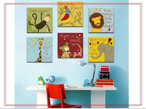 凱希美屋 田園木板畫 兒童無框畫 熱帶叢林動物家族