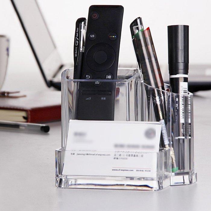5C精選@ 辦公室桌面收納盒用品 透明亞克力筆筒刷桶遙控器整理盒