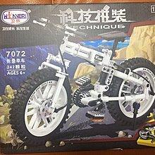 winner box 單車模型