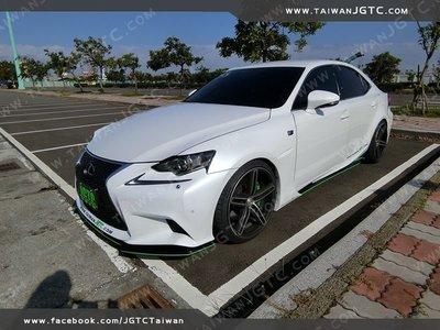 台灣JGTC Lexus Is200t is250 is300h 前下 塑膠後保桿 後下 側裙 尾翼 碳纖維 空力套件