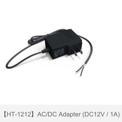 歐益Hometek電源供應器變壓器HT-1212