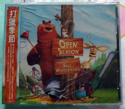 ◎2006全新CD未拆!打獵季節-電影原聲帶-O.S.T-Open Season-等12首好歌-搖滾團體-rock-歡迎