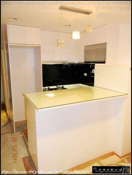 【雅格櫥櫃】工廠直營~ㄇ字型廚櫃、流理台、拉藍、吧檯、電器櫃、烤漆玻璃、39000起