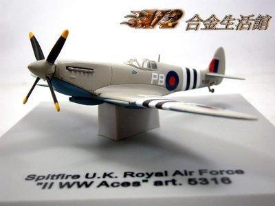 【精緻全合金戰機】1/100 Spitfire U.K. 英國 噴火式 主力戰鬥機(王牌art.5316)~全新品;特惠價!~