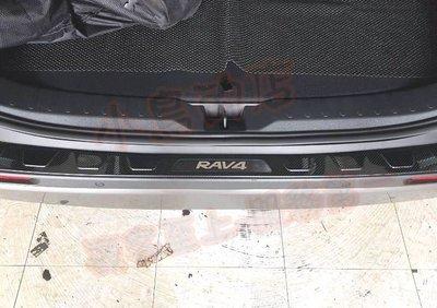 (小鳥的店)豐田 2019-2021 5代 五代 RAV4 類原廠 後保桿外護板 (卡夢) 防刮飾條 尾箱門檻踏板