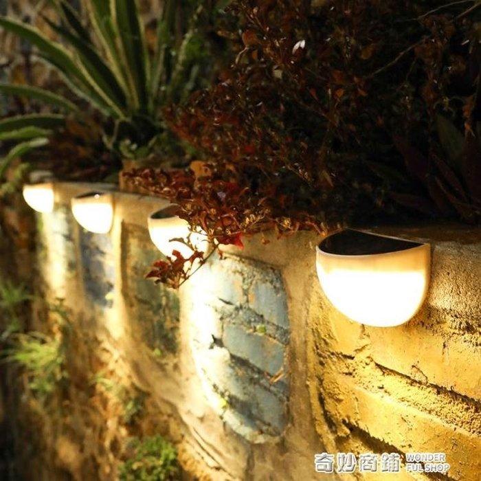 太陽能戶外庭院燈家用防水小夜燈陽台布置照明燈花園裝飾感應壁燈