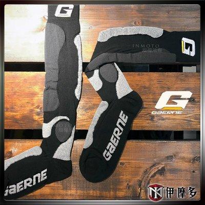 伊摩多※義大利 GAERNE短膝下襪子SHORT SOCKS厚棉質襪子 厚襪 棉質 彈性 騎士 重機 車靴S/L/XXL