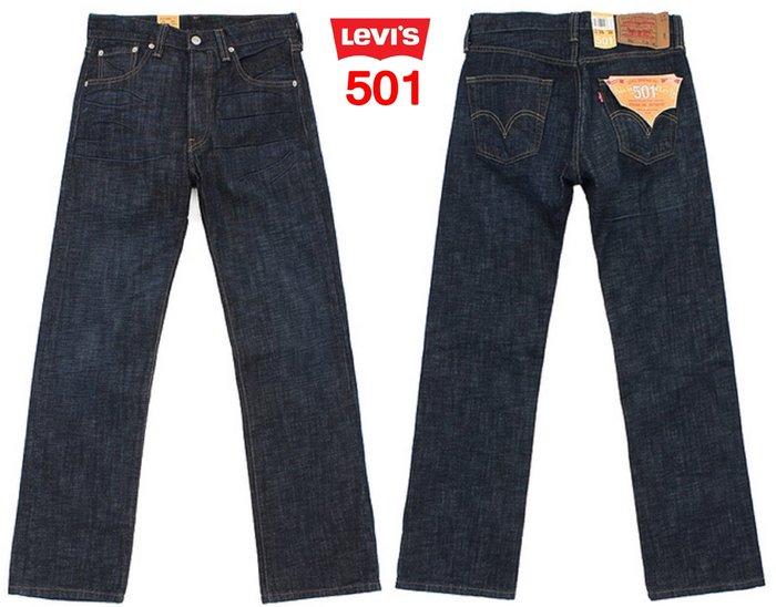 【超搶手】全新正品 USA 美國 Levis 501 0422 Jean Original Fit  深藍色 牛仔褲