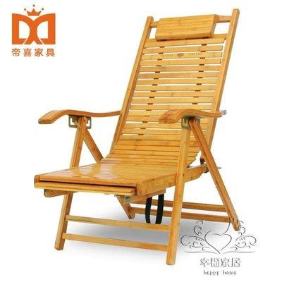 折疊午休椅子竹躺椅老人躺椅xw