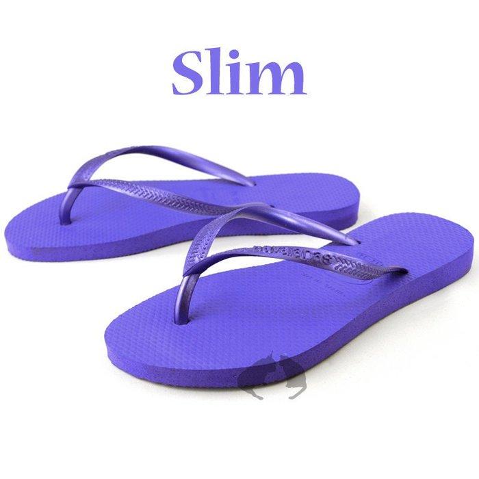 Havaianas slim 窈窕系列 剩下巴西尺寸35/36 葡萄紫色 珠光 細鞋帶-阿法.伊恩納斯 巴西拖鞋 夾腳拖