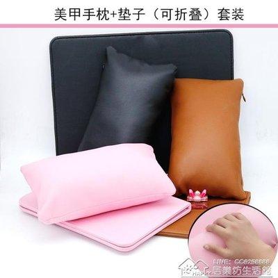 美甲師愛用款手枕套裝墊子全套手腕枕頭桌布美甲墊子可折疊款