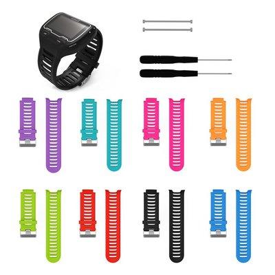 丁丁 佳明 Garmin Forerunner 910XT 經典純色鏤空智能手錶錶帶 散熱 防水防汗 佩戴舒適 替換腕帶