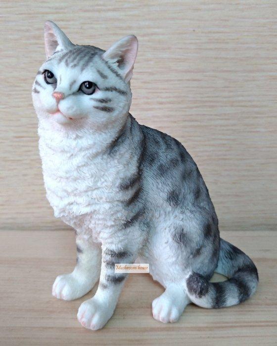 點點蘑菇屋 歐洲精品灰色坐姿虎斑貓咪 小貓 喵喵 動物擺飾 珍藏可愛家飾 禮物 鄉村風雜貨 現貨