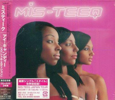 K - Mis-Teeq - Eye Candy - 日版 Japan Only CD+DVD+2BONUS - NEW