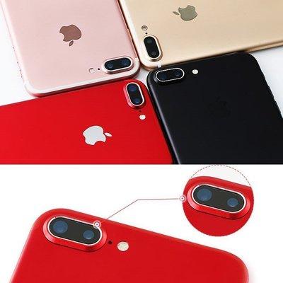 [配件城]鏡頭圈 鋁合金 金屬 圈 保護套 攝像頭 保護框 攝戒 防刮iPhone 7 Plus 鋼化玻璃膜 金屬邊框