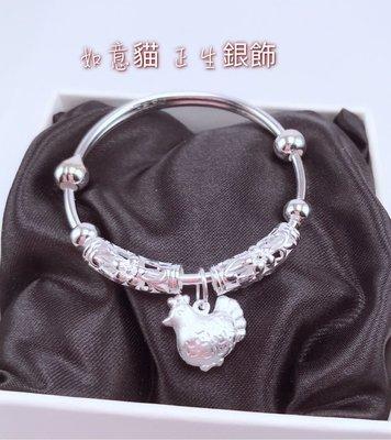 香港正生銀飾 HK 小孩生肖雞手環 寶寶手環 如意貓