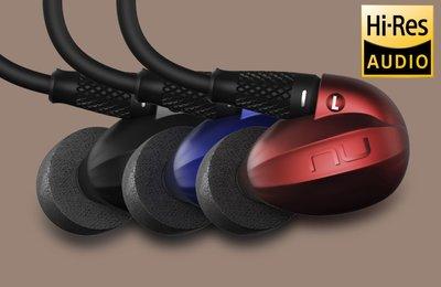 視聽影訊 HEM4 公司貨 美國NuForce 雙平衡電樞耳道式耳機 可換線 Android Apple 適用