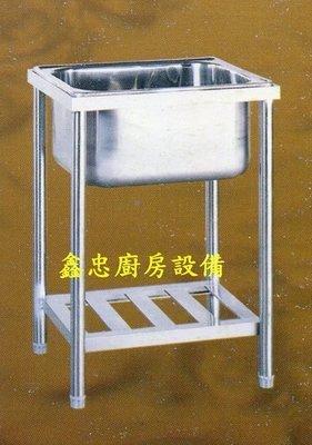 鑫忠廚房設備-餐飲設備:洗手槽系列水槽55*47*25益水孔,賣場有工作檯-咖啡機-西餐爐-烤箱