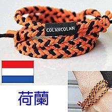 東瀛領航-日本ColanColan fita -VARIOUS世界杯天然礦石 負離子手鍊及腳踝鍊 荷蘭 平行輸入