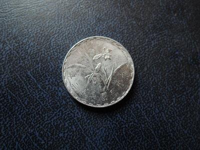 【寶家】台灣錢幣六十二年,62年壹角,一角,1角,1973年 絕版美品@180