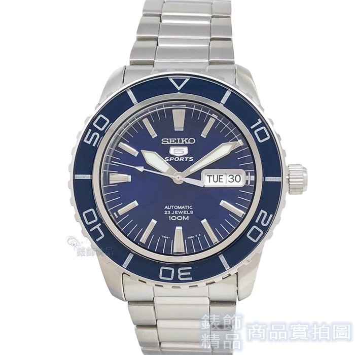 SEIKO SNZH53K1 藍 精工表 SPORTS 盾牌5號 自動上鍊機械 男錶 防水100米【錶飾精品】
