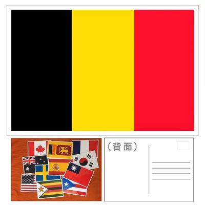 〈世界國旗明信片〉比利時 Belgium 明信片