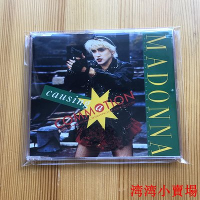 Madonna Causing A Commotion 單曲 現貨灣灣小賣場、、