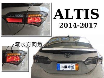 小傑車燈-- 全新 ALTIS 11代 11.5代  跑馬流水方向燈 燻黑3線光柱 LED尾燈