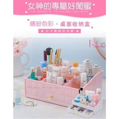 簡約 收納菱格紋抽屜式化妝品分隔收納盒