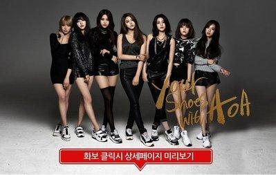 超人氣韓國女團AOA、IU、宋再臨代言 正韓質感 SBENU男女運動鞋✈100%正韓商品代購