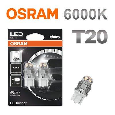 【Premium頂級版】OSRAM 7...