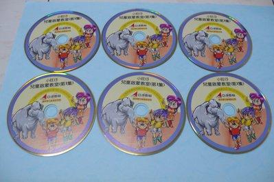 紫色小館-67-9--------兒童啟蒙教室{第一集}-亞洲電腦-愛貝兒兒童電腦世界