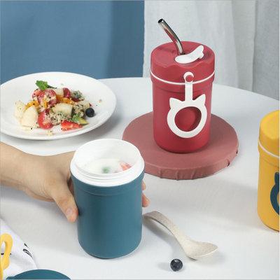 糖衣子輕鬆購【AS0223】便攜時尚帶蓋貓耳手提杯子早餐牛奶咖啡杯