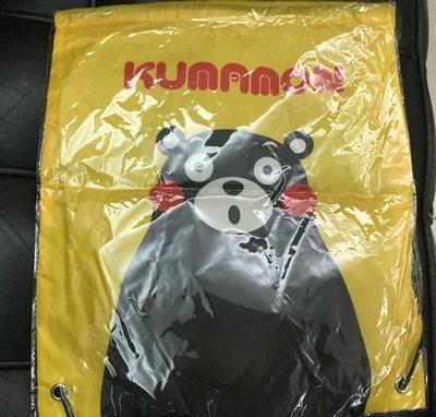 品 樂事 熊夠讚 束口袋 雙肩背 後背包 休閒包 收納袋 可面交