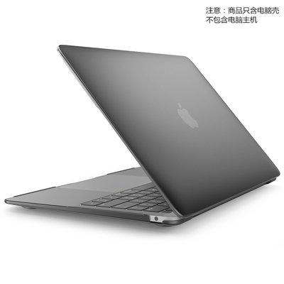 小花精品店-美國i-Blason Macbook Air 13寸 2018版 A1932 防滑磨砂保護殼