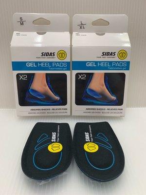 現貨 公司貨 每天出貨 SIDAS 凝膠後跟墊 鞋墊 GEL HEEL PADS 矽膠 抗菌表層 可重複使用