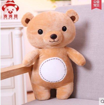 『格倫雅品』泰迪熊公仔小號星座熊毛絨玩具可愛 羽絨棉軟 女生生日抱抱熊大號