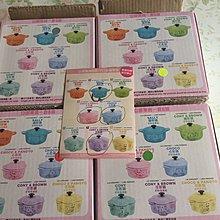 全新7 11 糖果盒有1號橙色2號藍色3號青綠色每個20元三個50元