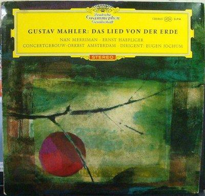 ***黑膠 Jochum 約夫姆 - Mahler : Das Lied von der Erde 大地之歌 德DG紅標大花首版