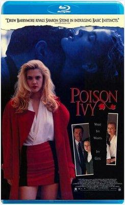 【藍光電影】夜驚情1 / 欲海潮1 / POISON IVY (1992)