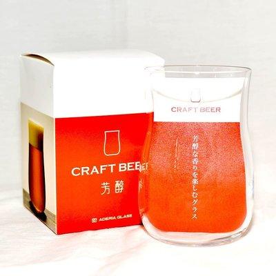 特別芳醇 啤酒杯 日本製 享受一杯芳醇...