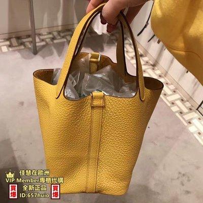 專櫃全新正品代購 Hermès 愛馬仕 Picotin18 9D琥珀黃 菜籃子18CM 金扣 Togo