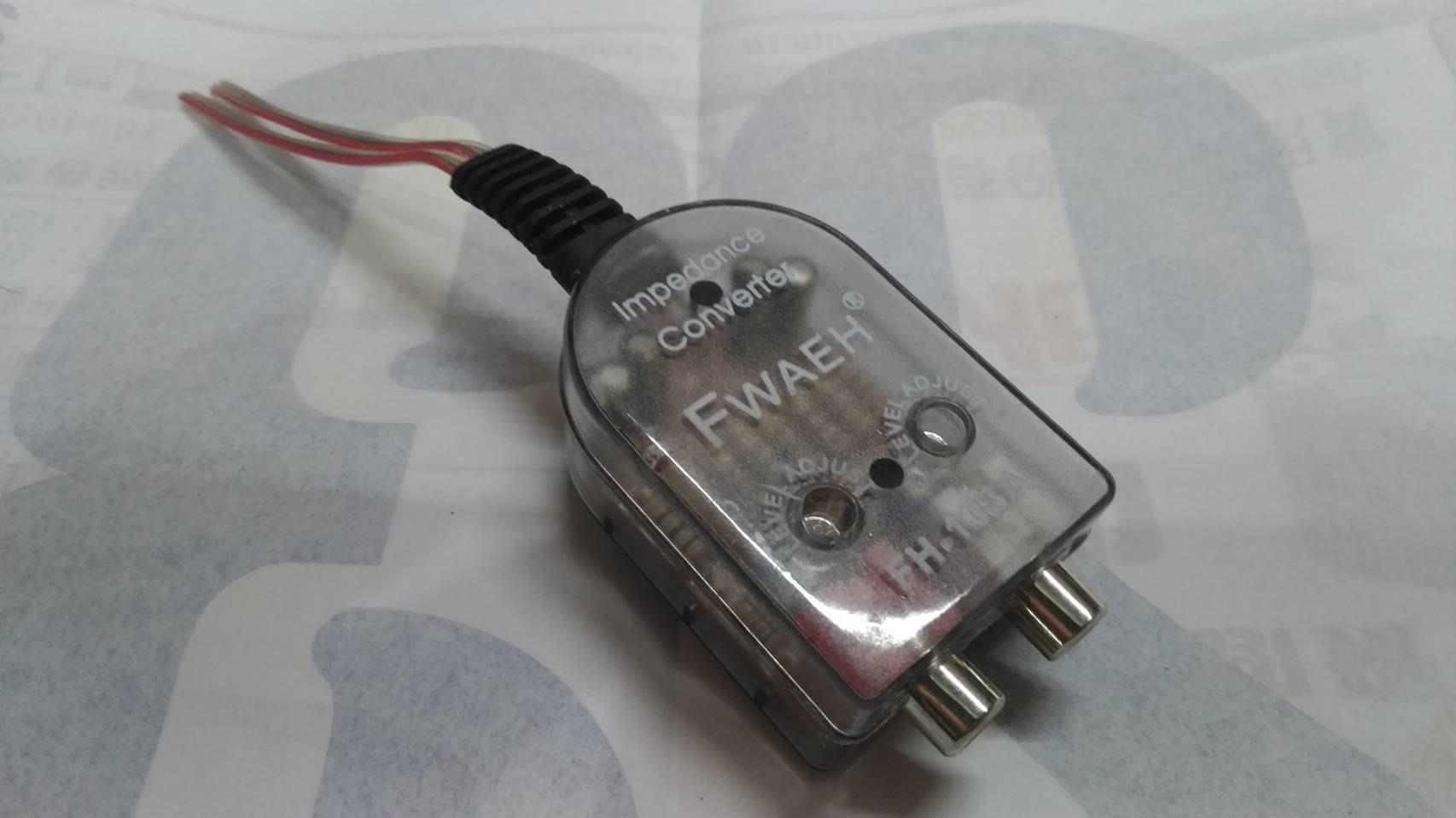全新喇叭輸出轉RCA~可調音量高轉低訊號轉換器