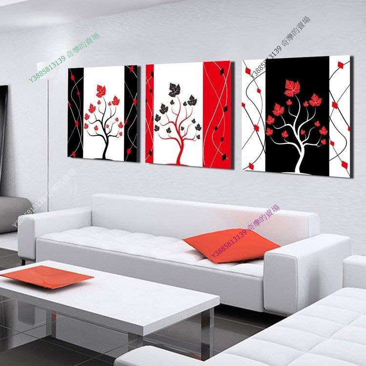【50*50cm】【厚2.5cm】抽象-無框畫裝飾畫版畫客廳簡約家居餐廳臥室牆壁【280101_283】(1套價格)