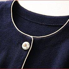 【艾蜜麗】華麗珍珠鑽扣優雅小香風亮絲鑲邊含羊毛針織外套(2色) 1157 1138