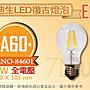 特價E27球泡型A60愛迪生LED復古燈泡4W全電壓...